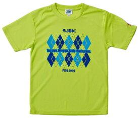 ※受注生産[納期目安:約1ヶ月]※キャンセル不可【JUIC】ジュウィック 5498LG アーガイルT [ライトグリーン] (卓球Tシャツ/ゲームシャツ)(※他のカラーは別ページで販売中)【卓球用品】ウェア/卓球ユニフォーム/卓球/ユニホーム【RCP】