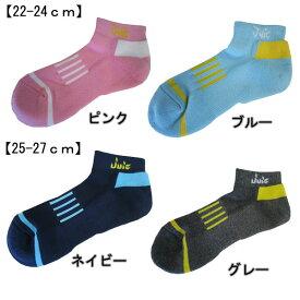 【JUIC】ジュウィック 6234 フォーラインソックス 22〜24cm[ピンク][ブルー] 25〜27cm[ネイビー][グレー]【卓球用品】ソックス/靴下/卓球/ユニホーム/ユニフォーム/卓球ユニフォーム/ジュイック【RCP】
