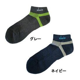 【JUIC】ジュウィック 6235 ストラップソックス 25〜27cm[ネイビー/グレー] 【卓球用品】ソックス/靴下/卓球/ユニホーム/ユニフォーム/卓球ユニフォーム/ジュイック【RCP】
