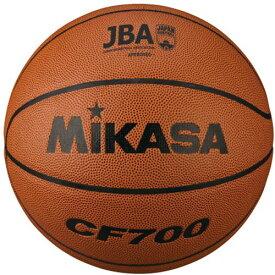 【MIKASA】ミカサ CF700 バスケットボール検定球7号 [バスケットボール][ボール]年度:14【RCP】