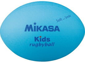 【MIKASA】ミカサKFS ラグビー スマイルラグビー ラージサイズ キッズラグビー [サックス][キッズラグビーボール]【RCP】