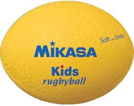 【MIKASA】ミカサKFY ラグビー スマイルラグビー ラージサイズ キッズラグビー [イエロー][キッズラグビーボール]【RCP】