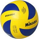 【MIKASA】ミカサMVA4000 バレーボール 4号レクリエーション用 レクリエーションバレー4号マシンステッチ[レクリエー…