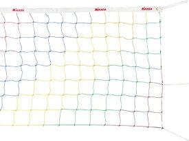 ■送料無料■【MIKASA】ミカサNET200 ソフトバレーボール用カラーネット ソフトバレー用ネット カラー[バレーネット]【RCP】