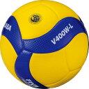 【MIKASA】ミカサV400WL バレーボール検定球 小学生4号 バレー4 ショウガッコウ軽量 [黄/青][バレーボール]【RCP】