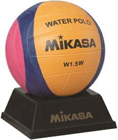 【MIKASA】ミカサW1.5W 記念品用マスコットボール ウォーター・ポロボール 水球サインボール[ウォーターポロ 水球ボール/記念品]【RCP】
