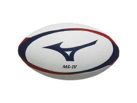 ◆MIZUNO◆ミズノ R3JBA940-00 MS-IV(ラグビーボール)[ホワイト×ネイビー×レッド] 【ラグビー】ラグビー/ラグビーボール/ボール【RCP】