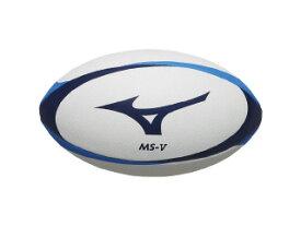 ◆MIZUNO◆ミズノ R3JBA950-00 MS-V(ラグビーボール)[ホワイト×ネイビー×ブルー] 【ラグビー】ラグビー/ラグビーボール/ボール【RCP】
