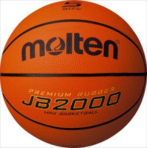 【molten】モルテン B5C2000 ミニバスケットボール5号球 JB2000サイズ:5号球(小学校用:円周69〜71cm、直径約22cm)【RCP】