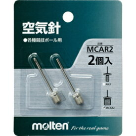 ▼molten▼モルテン MCAR2 空気針(2本入り)[シリーズ:その他備品/ボール/空気入れ]年度:14SS【RCP】
