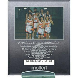▼molten▼モルテン MPMSB メモリアルパブミラーバスケット[シリーズ:バスケットボール/写真立て]年度:14SS※DM便発送不可【RCP】