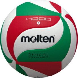 ■送料無料■▼molten▼モルテン V4M4000 フリスタテック バレーボール 練習球 4号 [シリーズ:4号球]年度:13SS【RCP】
