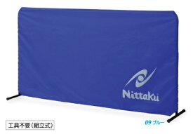 【Nittaku】ニッタク カルフェン NT-3613 簡単、軽い、お手頃価格 【卓球用品】フェンス/ネット【RCP】