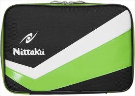 【Nittaku】ニッタク NK-7212-41 スマッシュケース [ライトグリーン]【卓球用品】卓球用ケース/ラケットケース/バッグ 【RCP】