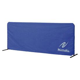 【Nittaku】ニッタク NT-3615-09 カルフェン 200 ブルー【卓球用品】フェンス/ネット【RCP】
