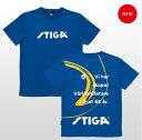 【STIGA】 スティガ 7005 Tシャツ ウェーブ ブルー 【卓球用品】トレーニングシャツ/卓球ユニフォーム/卓球/ユニホーム【RCP】