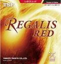 ■卓球ラバー DM便送料無料■【TSP】ヤマト卓球 020056 レガリス レッド (REGALIS RED)【卓球用品】裏ソフトラバー/卓球/ラバ-【RCP】