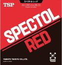 ★即納/あす楽★■卓球ラバーメール便送料無料■【TSP】VICTAS 020092 スペクトル レッド (SPECTOL RED)【卓球用品】…