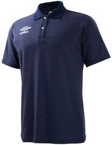 【UMBRO】アンブロ UBS7700-NVY カノコポロシャツ [ネイビー] サッカーゲームシャツ/サッカーポロシャツ/男女兼用 【RCP】