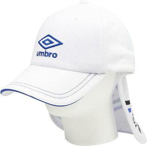 【UMBRO】アンブロ UUAPJC04-WH ネックガードキャップ 【サッカー/フットサル/帽子/ぼうし/着脱式ネックガード/熱線遮断クーリング】 【RCP】