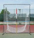 ■送料無料■【UNIX】ユニックス TX20-01 テニス用アッパーウィングネット [テニス練習用ネット/プラクティス/防球ネ…