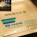 ★即納/あす楽★■卓球ラバーメール便送料無料■【銀河】YINHE Apollo5超極薄【黒 0.7mm 41度】【世界最薄の裏ソフト…
