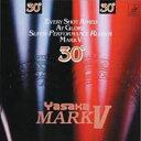 ★即納/あす楽★■卓球ラバーメール便送料無料■【Yasaka】ヤサカ マークV 30 B-63 ボールの食い込みを最大にしたマー…