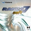 ★即納/あす楽★■卓球ラバーメール便送料無料■【Yasaka】ヤサカ ラクザ7ソフト B-77 軟らかく、軽く、使いやすくな…