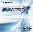 ★即納/あす楽★■卓球ラバーメール便送料無料■【Yasaka】ヤサカ ラクザX B-82 シリーズ最高のグリップ力、圧倒的な…