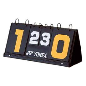 ■送料無料■【YONEX】ヨネックス AC371-007 ソフトテニススコアボード [ブラック BK][テニス/器具・備品]年度:14【RCP】