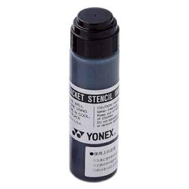 【YONEX】ヨネックス AC414-007 ステンシルマークインキ [ブラック][テニス/ラケット]年度:14【RCP】