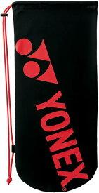 【YONEX】ヨネックス BAG1991-007 ラケットケース (テニス2本用) [ブラック] [テニス/バッグ] 【RCP】