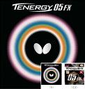 ★即納/あす楽★■卓球ラバー DM便送料無料■【Butterfly】バタフライ テナジー05FX 回転性能と安定性の『テナジー』 05900 TENERGY05FX/TENERGY・05FX【卓球用品