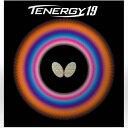 ★即納/あす楽★■卓球ラバーメール便送料無料■【Butterfly】バタフライ 06090 テナジー19 TENERGY19よりボールをつ…