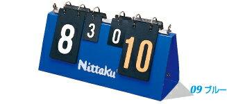 ★即納/あす楽★【Nittaku】ニッタク ミニカラーカウンター11 NT-3714 【卓球用品】カウンター/審判器具【RCP】