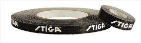 ★即納/あす楽★【STIGA】 スティガ 9541-01 エッジテープ [9mmx5m] ガードテープ/サイドテープ【卓球用品】メンテナンス/卓球/卓球ラケット【RCP】