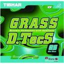 ★即納/あす楽★■卓球ラバーメール便送料無料■◆TIBHAR◆ティバー [品番:BT018] Grass D.TecS GS/グラスD.TecS GS/…