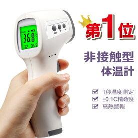 体温計 通販