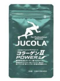 コラーゲン サプリ コラーゲンii パワー JUCOLA ジャコラ 120粒