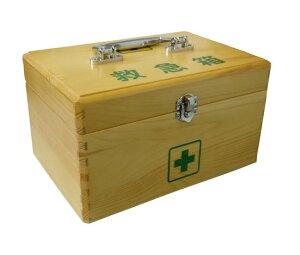 救急箱 木製 救急箱セット 応急手当用品 付き 日進医療器 Lサイズ 782506