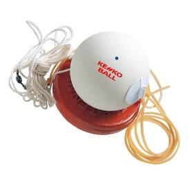 テニス 練習器具 ソフトテニス ボール ナガセケンコー(KENKO) ケンコーセルフテニス TST-V