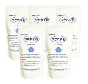 クエン酸 サプリ 食用 疲労 疲労回復 サプリメント 新パッケージ つかれず粉 170g×5袋 セット(13時までの注文で最短当日発送)