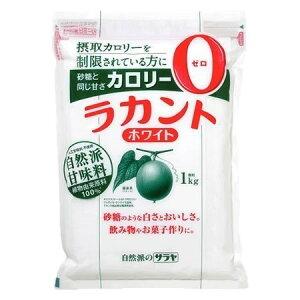 甘味料 ラカント ホワイト 1kg カロリーゼロ 自然派