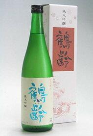 新潟県 青木酒造 鶴齢(かくれい) 純米吟醸 火入れ 720ml 越淡麗