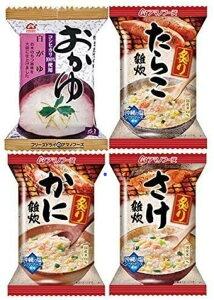 アマノ フーズ フリーズドライ 雑炊 4種類20食 セット (国産米使用) (即席 さけ たらこ かに 海鮮 ぞうすい)