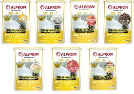 アルプロン WPI ホエイプロテイン100 1kg【約50食】(WPI ALPRON 国内生産)
