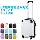 スーツケース キャリーケース キャリーバッグ 機内持ち込み SSサイズ 3年保証 小型 か...