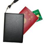 ゴーウェルスキミング予防対策パスポートケース