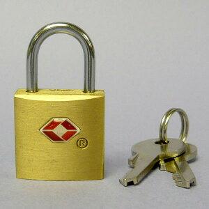 【各種利用でポイント最大25倍!】 TSA南京錠 TSAロック ブラスS 鍵式 トラベルグッズ 旅行用品