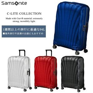 【送料無料】【1週間以上の旅に】サムソナイト(Samsonite) シーライト(C-LITE) スーツケース 94L CS2*004 ジッパキャリー 超軽量 ダブルホイール ( キャリーバック ビジネス 大容量 キャリーバッグ